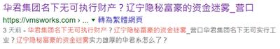 新京報的這篇文章,營口有轉載。目前,這篇文章也已經看不到了。(網絡)