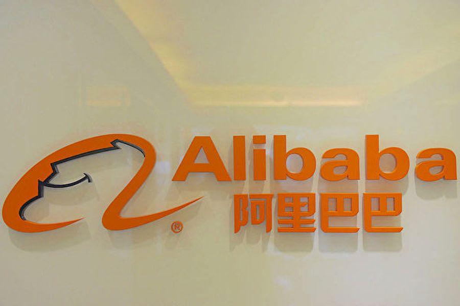 據傳阿里巴巴將在11月的最後一周在香港上市,預計籌集至多150億美元。(aaron tam/AFP/Getty Images)