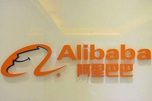 傳阿里巴巴擬十一月底在香港上市