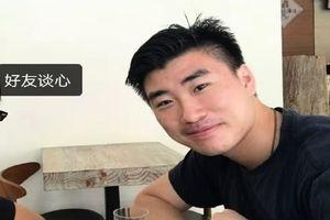 大陸音樂生在香港被判刑 反送中以來首例