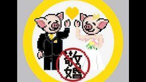 港警民心喪盡 香港婚禮界聲明拒接警察婚宴