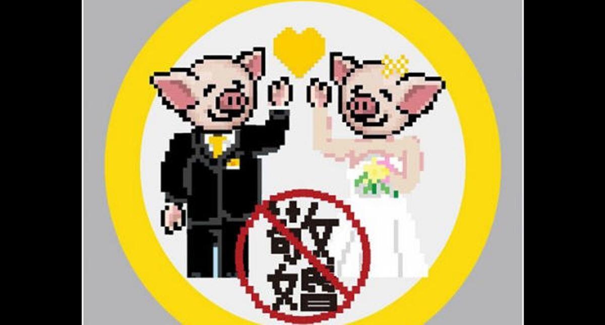 香港婚禮業界近279名婚禮攝影師、化妝師11月8日聯署發表了一份聯合聲明,批評香港警方濫捕濫暴。(網絡截圖)