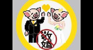 香港婚慶界連署發聲明 抗警暴罷接警婚