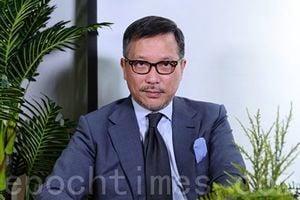 潘東凱:面對中共控制 香港商界應堅持兩制