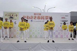日本川崎市民節 民眾學煉法輪功 身心愉悅