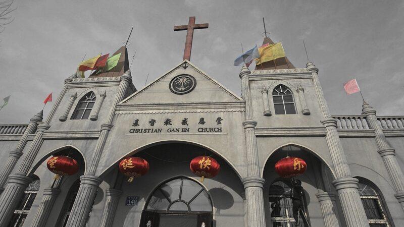 外媒取得多份中共內部密令,中共最高層指示江蘇省政府展開為期半年的新一輪統一打擊的基督教行動。( China Photos/Getty Images)