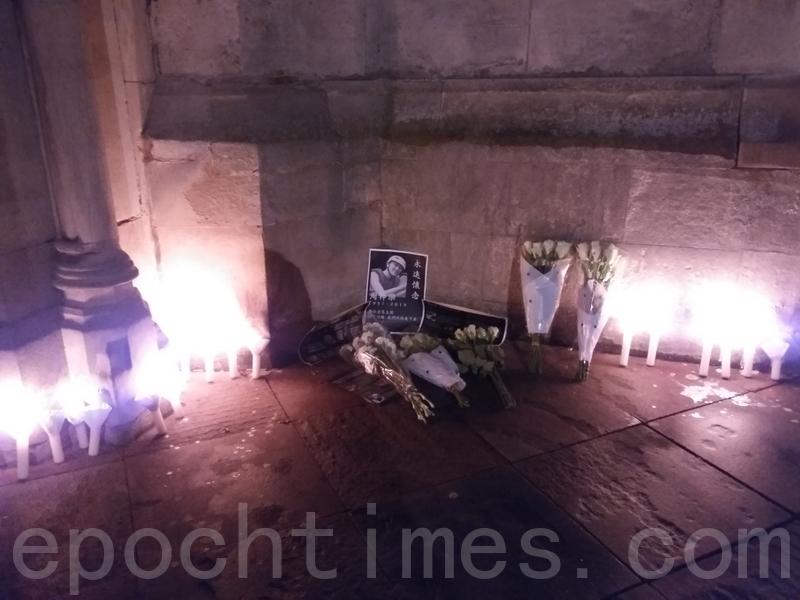 劍橋有大約20多名港人出席悼念活動。(何吉/大紀元)