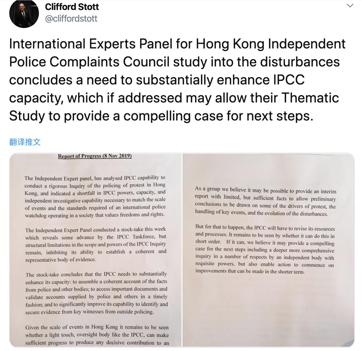 11月9日,監警會國際專家小組成員Clifford Stott在個人Twitter帳戶代小組發聲明,稱需要建立獨立機構深入調查香港近期發生的事件。(網絡截圖)