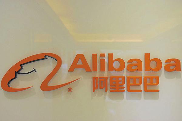 據傳阿里巴巴將在11月的最後一周在香港上市,預計籌集至多150億美元。(Getty Images)