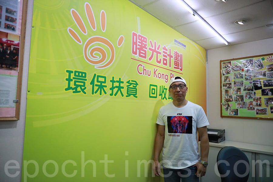 近期「曙光計劃」在荃灣創設新的辦公室,何峻維希望能夠提供一個更舒適的空間,作為教育基地給有需要的朋友。(陳仲明/大紀元)