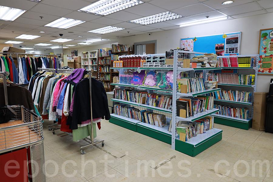 「曙光計劃」在荃灣的新辦公室,有圖書與衣物義賣。(陳仲明/大紀元)