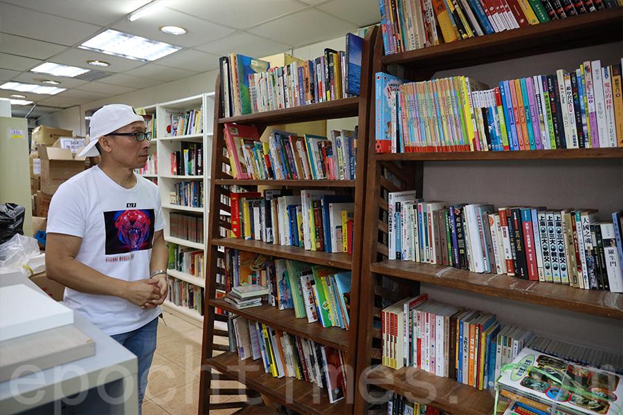 「曙光計劃」在荃灣開設新的辦公室,何峻維希望能夠提供一個更舒適的空間,作為教育基地給有需要的朋友。(陳仲明/大紀元)