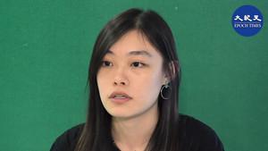 學界發言人:香港處生死存亡時刻 勢必守衛