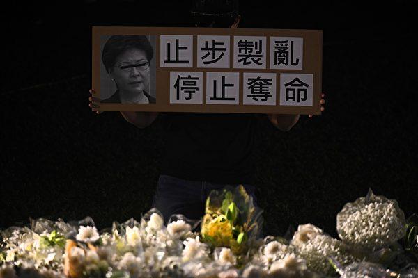 離奇墜樓的22歲香港科技大學男生周梓樂11月8日不治身亡,港人悲憤不已。9日晚,港人聚集金鐘添馬公園進行悼念。(Philip FONG / AFP)