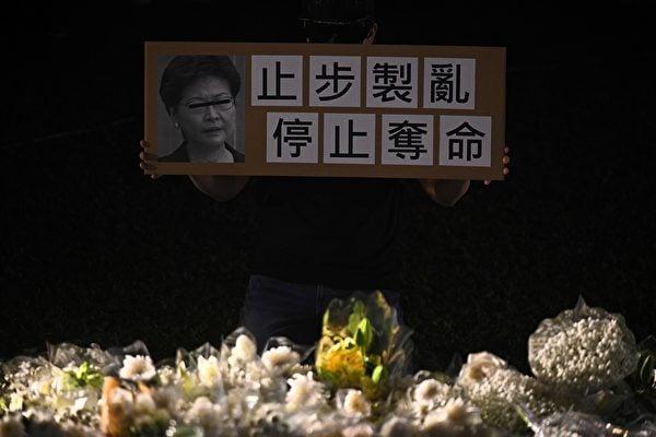港殯葬業者談近期浮屍疑點與活摘器官