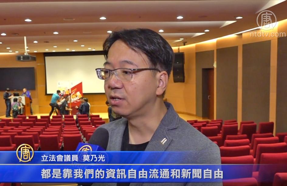 香港網上平台連登及Telegram,被香港律政司以「公眾利益守護者」身份,向高等法院聲請臨時禁制令。香港資訊科技界立法會議員莫乃光質疑此舉是政府想為引入「全面網禁」做鋪墊,逐步將大陸「防火牆」的網絡審查引入香港。(影片截圖)