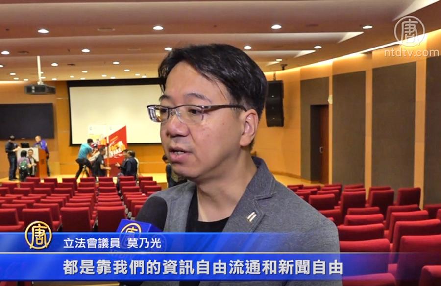 香港論壇探討 防「反送中」假信息