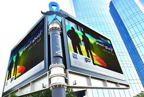 沙特阿美17日啟動IPO