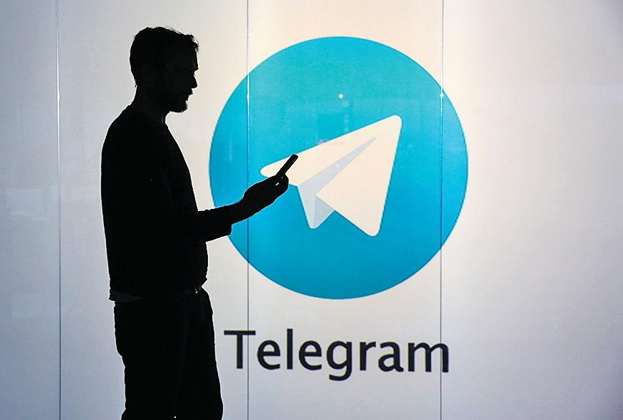 Telegram 是一款受到全球抗爭者歡迎的即時通信軟件,其加密通訊功能可以防止抗爭者之間的交流被政府當局竊聽。(Getty Images)