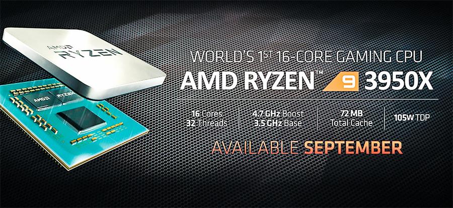 AMD和英特爾大戰 台積電角色舉足輕重