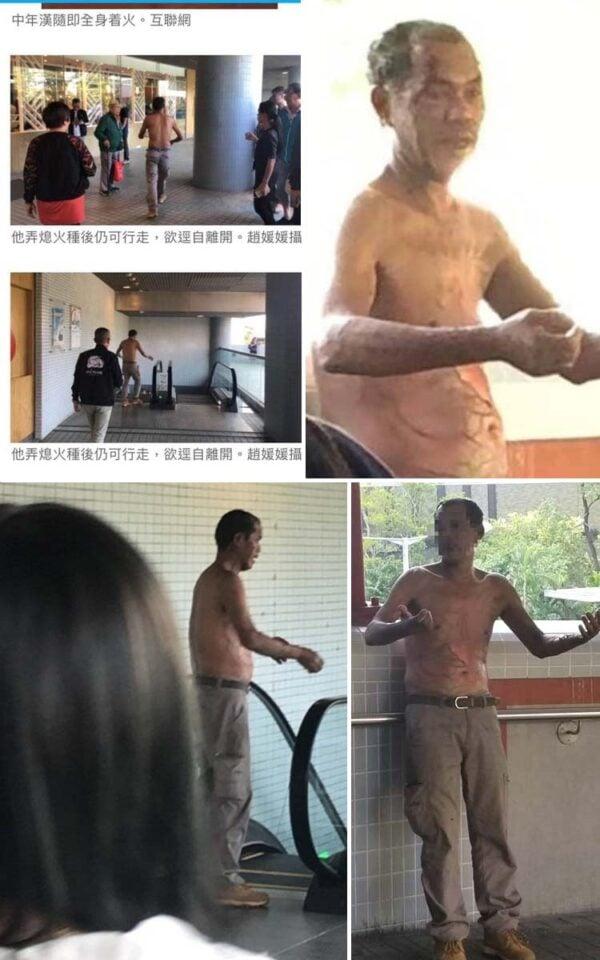 港人拍攝的照片顯示,綠衣人擺脫火苗後行動自如,眉毛頭髮完好無損,曾經著火的褲子也沒有燃燒過的痕跡。(網絡圖片合成)