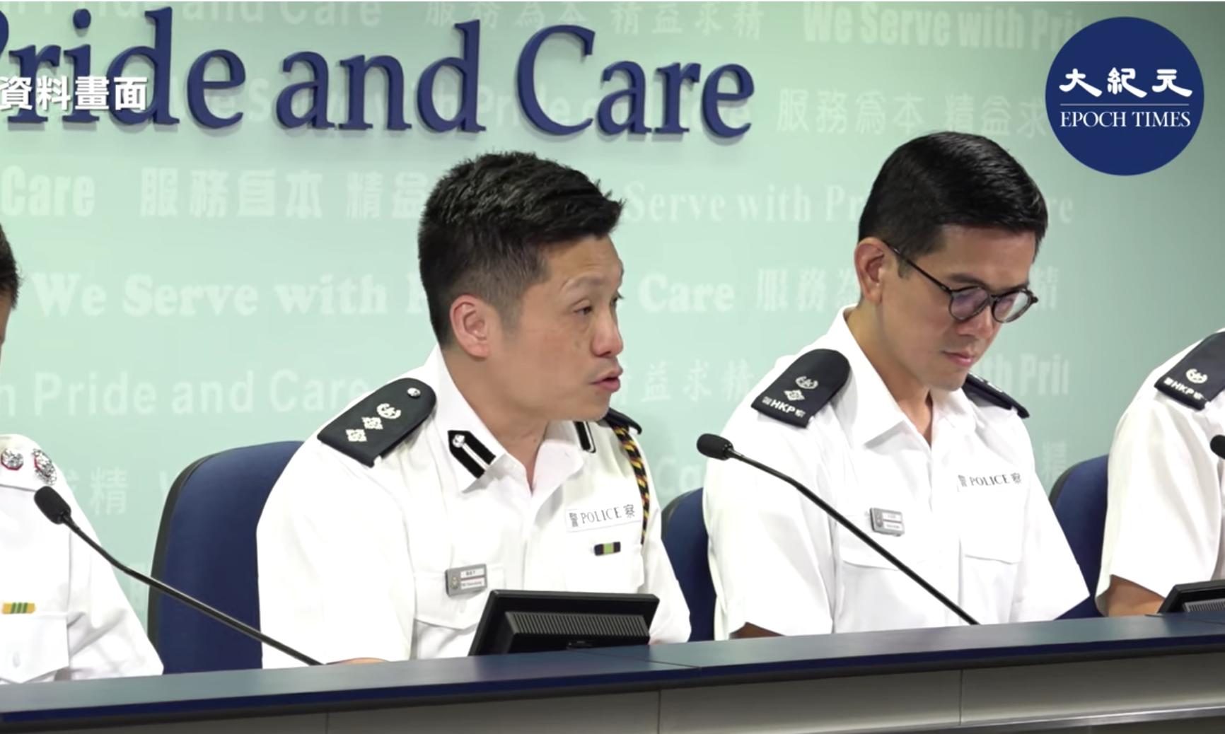 11日,港警發言人的「大台明星」謝振中,在記者會結束前突然宣布「今天是最後一次發言人工作」。(視頻截圖)