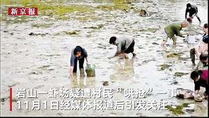 大學生回鄉創業養蝦遭哄搶 損失慘重
