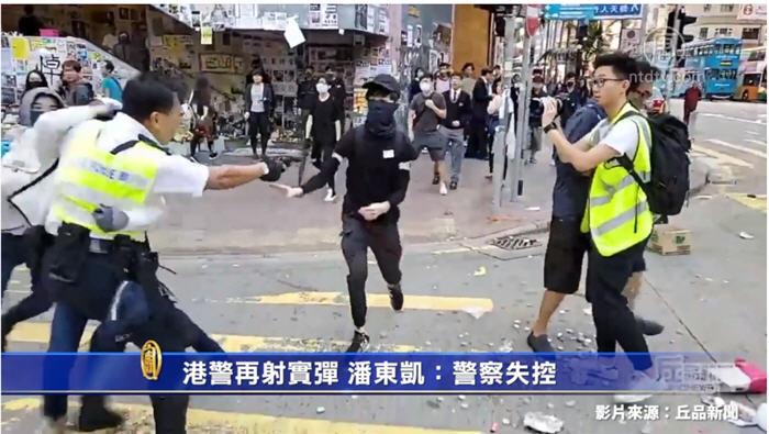 港警再射實彈 潘東凱:警察失控