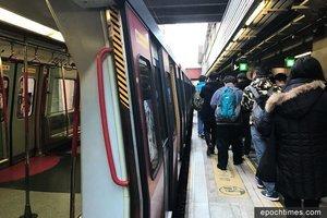「三罷」第3日 港鐵幾全停 民眾彈性上班上課