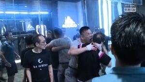 香港血案:議員耳被咬掉手術失敗 須永久移除
