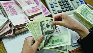 人民幣年底可能跌破6.8