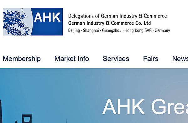 中國德國商會(AHK China)在北京發佈了本年度的調查報告。(網頁截圖)