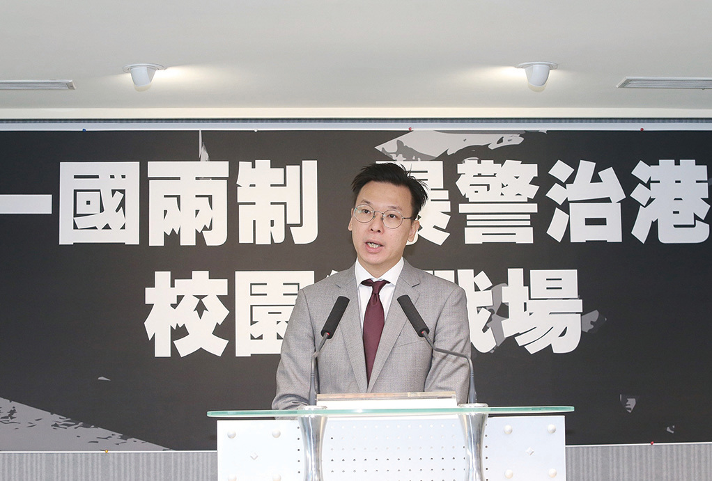 民進黨副秘書長林飛帆(圖)13日上午針對目前香港局勢演變,召開「一國兩制暴警治港校園變戰場」記者會,持續關注香港局勢發展。(中央社)