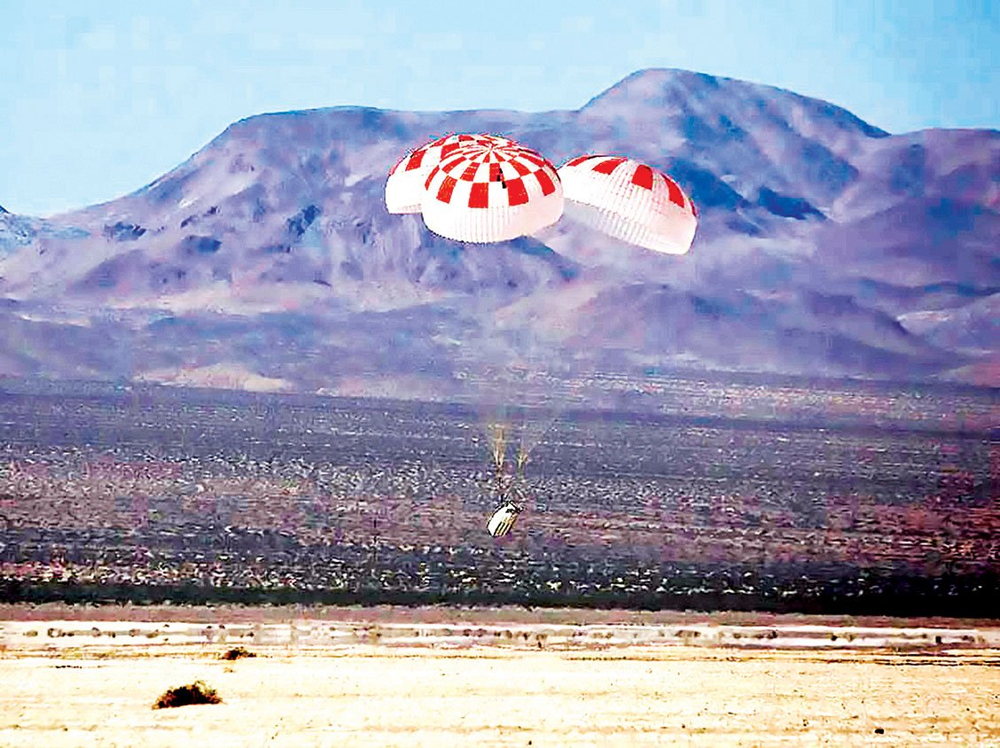 SpaceX成功進行了載人飛船「飛龍2號」要使用的降落傘系統的第13次測試。(SpaceX)