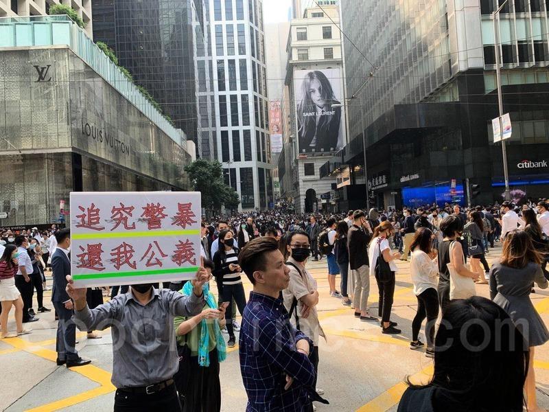 【11.14中環行動】連日快閃 籲政府盡快回應訴求讓社會恢復安寧