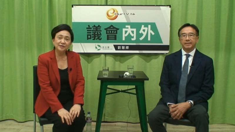 圖為田北俊(右)13日在網台節目「議會內外」受訪。(影片截圖)