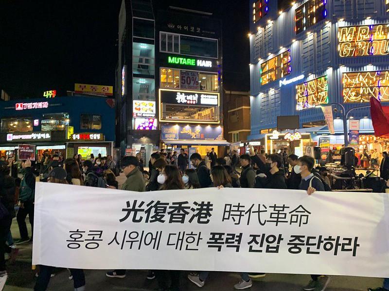 9月11日,67個南韓公民社會團體發表聯署聲明,聲援香港逆權運動。(Participation)