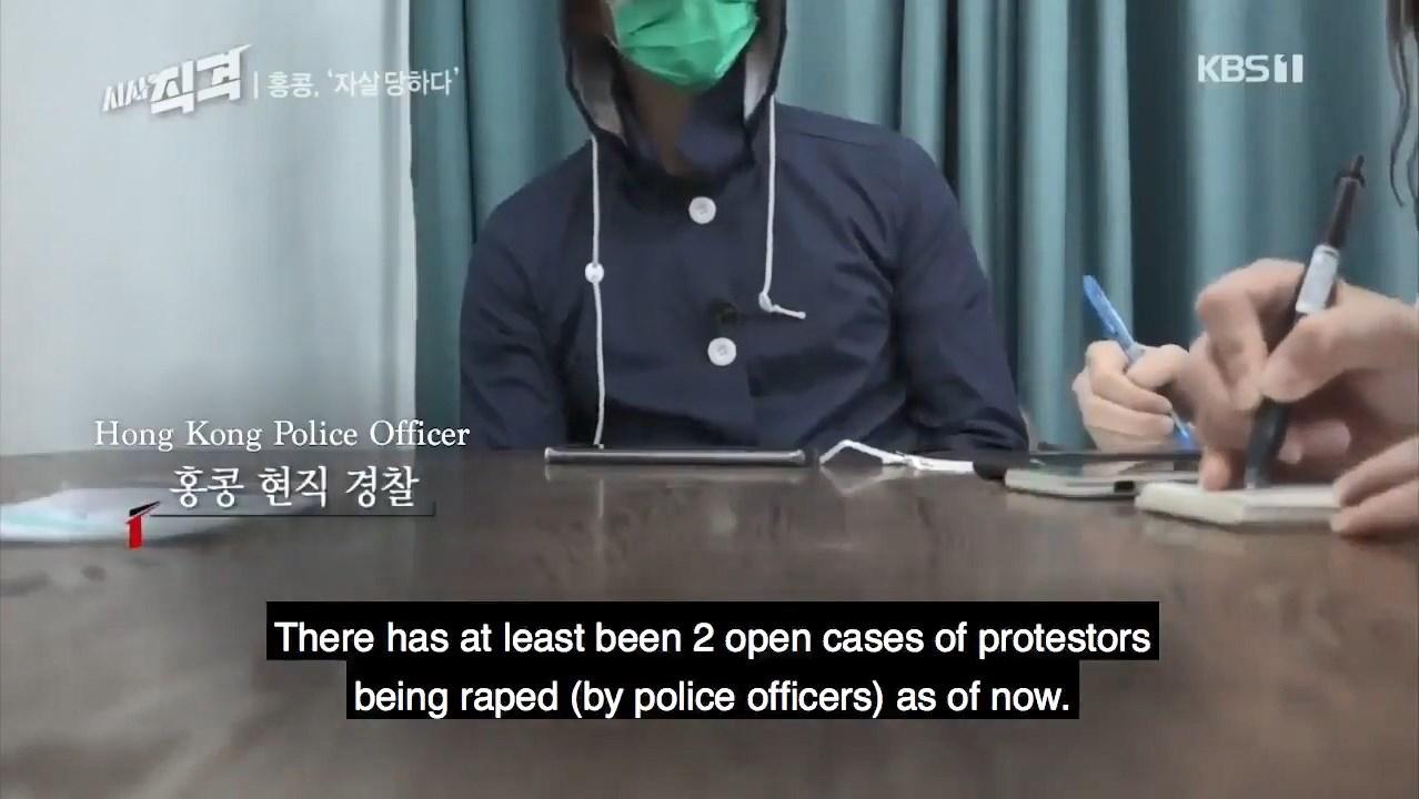 一名自稱是香港警員的男子,接受KBS電視訪問,指至今至少有兩宗涉及抗爭者被強姦的案件。(影片擷圖)