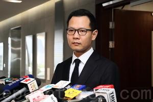 立法議員稱緊急法宵禁  將嚴重打擊香港金融中心地位