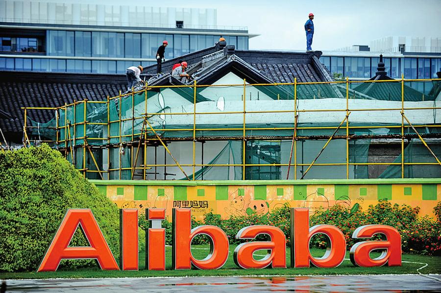 香港局勢緊張 阿里巴巴為何急於上市