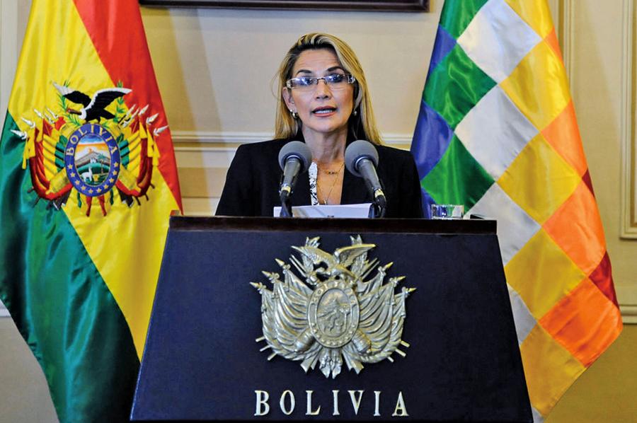 總統下台 玻國臨時總統力圖重回正軌