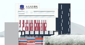 【教育資訊】德萃書院中小學料明年開辦
