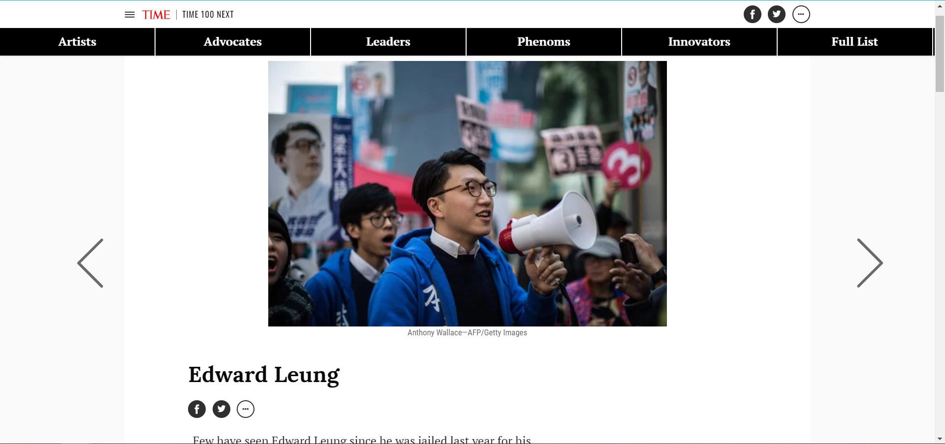 本土民主前線前發言人梁天琦入選《時代》雜誌「100 Next」。(《時代》雜誌「100 Next」網站擷圖)