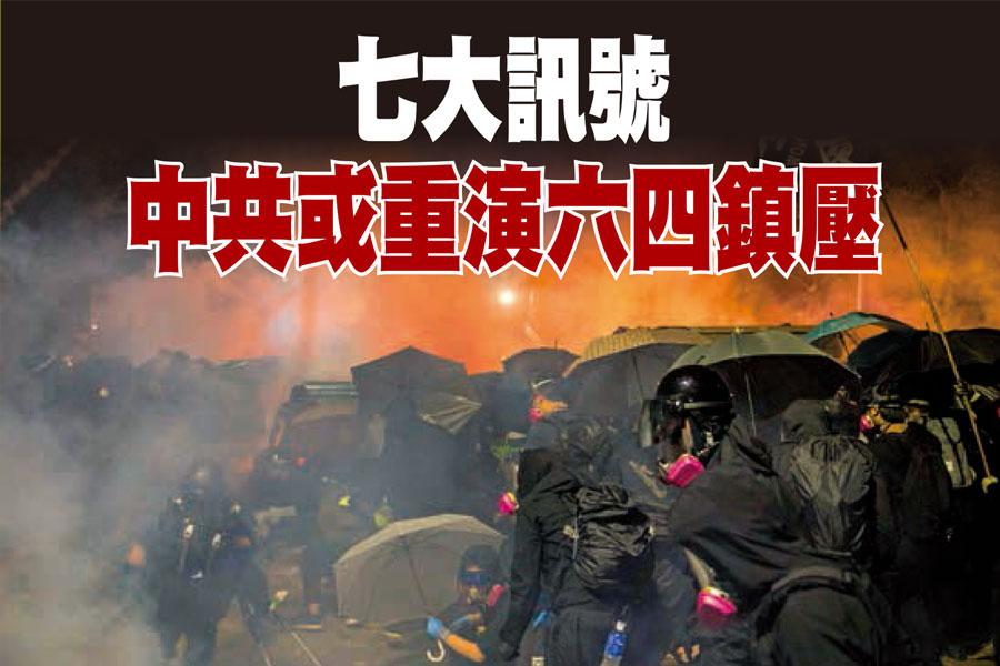香港警察11月12日強暴攻擊香港中文大學,發射的各類彈殼總數至少2,356枚,學生日夜抵抗守護校園。(Getty Images)