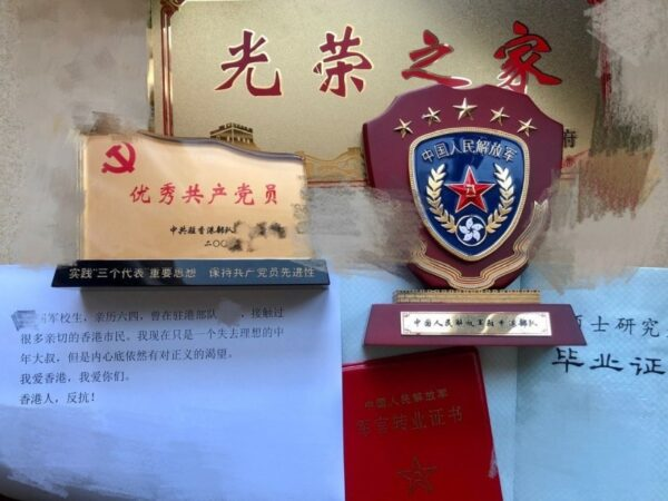 一名自稱曾駐港的中共軍官以電腦打字字條說,「我愛香港,我愛你們。香港人,反抗」。並附上中共軍官證書及駐港證明。(擷取自PTT)