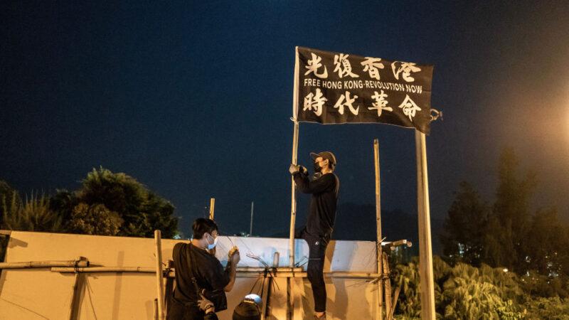 2019年11月13日,香港中文大學的2號橋,抗爭者在路障上綁上條幅。(Anthony Kwan/Getty Images)