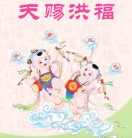 【天賜洪福】香港市民:法輪功是一個非常好的功法