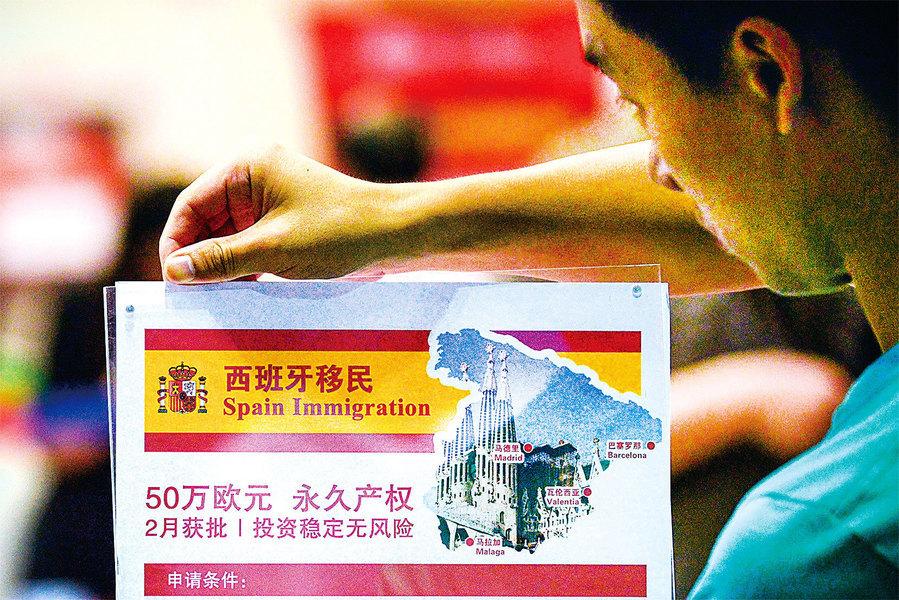 中國掀第三波移民潮