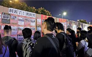 逾千人推倒仿象徵極權柏林圍牆