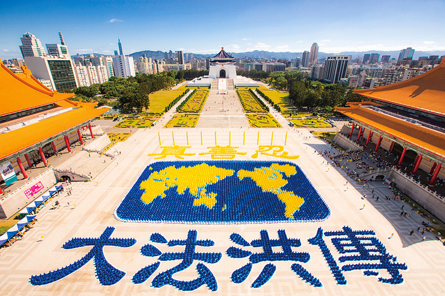 6,500法輪功學員台灣排字